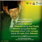 Hendry maulana B Profile Picture